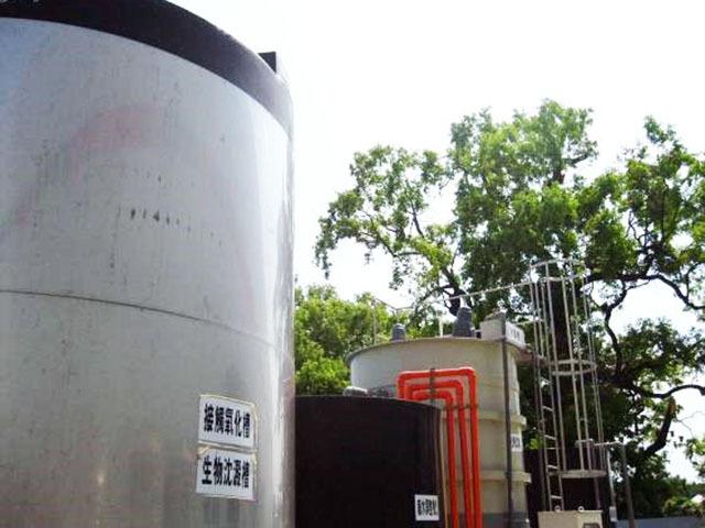 廢污水達標處理工程